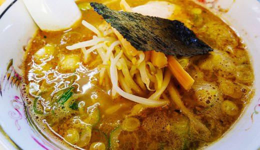 「ハルピンラーメン」は長野県諏訪市のソウルフード!「ハルピンラーメン」と「子豚飯」