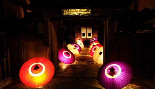 長野県長野市の「長野灯明まつり」をレポート!小さな灯火も集まると大きな光になる