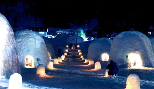 """長野県飯山市の「かまくらの里」には""""雪""""を観光資源として捉える先見の明があった"""