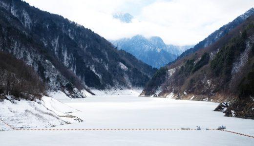 長野県大町市「大町ダム」のダム湖が完全凍結!疲れた時には巨大構造物が効く!?