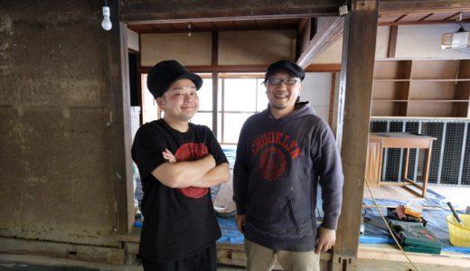 限界集落にアーティストが集まる!?長野市・旧中条村「中条アートロケーション《場》」