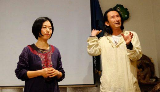 長野県小諸市のゲストハウス&カフェ「読書の森」で『カンタ!ティモール』を想う