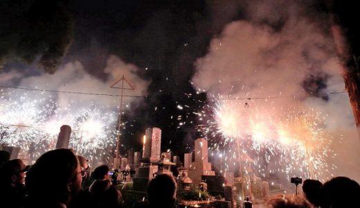お寺の墓地でミュージックスターマイン!?長野県長野市の「久保寺観音」