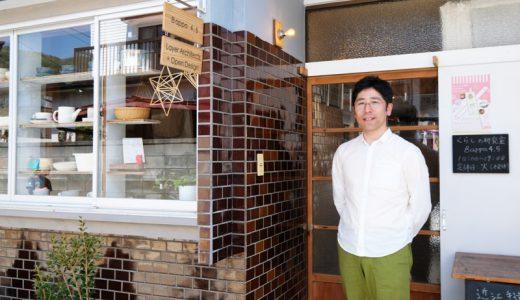"""長野県下諏訪町「Layer Architects」と「Bappa 4.5」が提案する""""古くて新しい暮らし"""""""