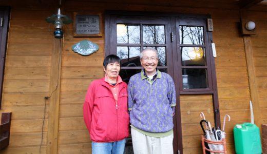長野県原村「大橋ペンション」のオーナーが語る「ペンションヴィレッジ」と歩んだ歴史