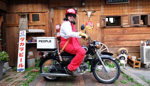 ハナブサレザーの木下さんがバイクに乗ったサンタさん「ジングルライダー」になるまで