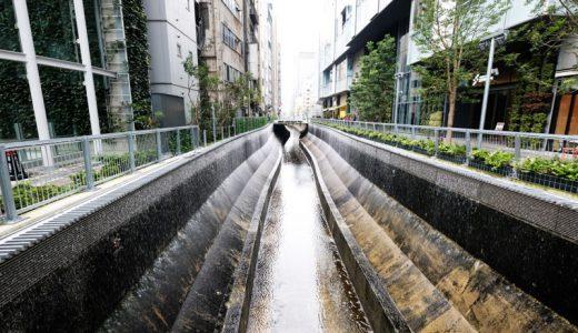 唱歌『春の小川』のモデルとなった川は東京都渋谷区の地下を流れている!?