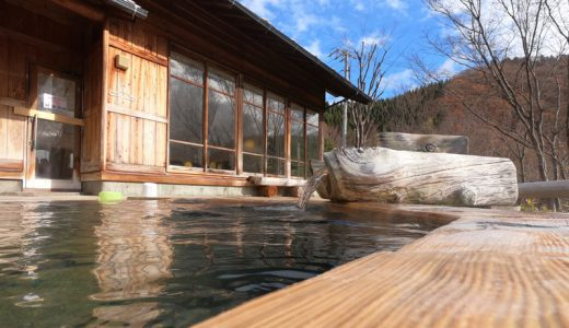 絶景の露天風呂「大室温泉まきばの湯」から千曲川、川中島、北アルプスを望む!