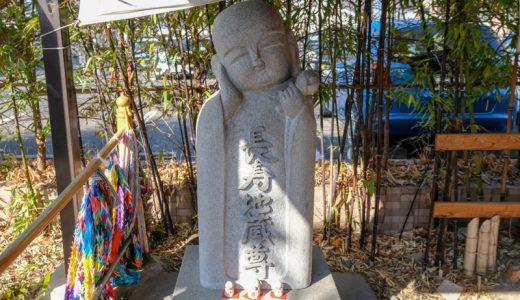 ピンピン生きてコロリと死にたい!?長野県佐久市の「ぴんころ地蔵」