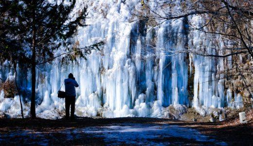 自然が作り出す壮大な氷の造形美!長野県木曽町の「白川氷柱群」