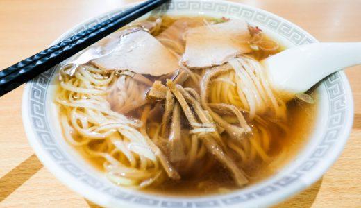 長野県飯田市「新京亭」のやさしくてやわらかい「中華そば」を堪能する!