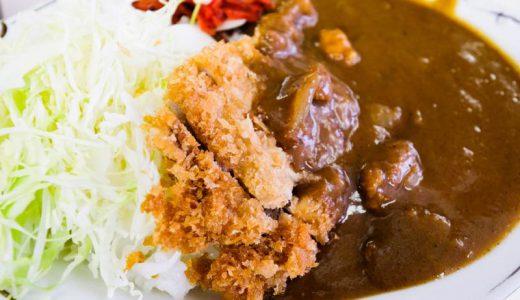 長野県松本市の「キッチン南海」で神田神保町の思い出の「カツカレー」の味に浸る