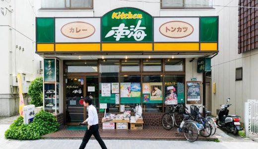 """「キッチン南海」で思い出のカツカレーを味わう!JRで""""最高""""の路線と駅とは!? ほか"""