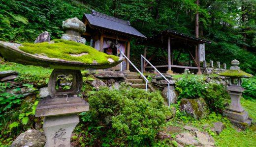 井戸と湧き水だらけの街で冒険がはじまる!?信州・長野県の多彩な揚げ物を喰らう! ほか
