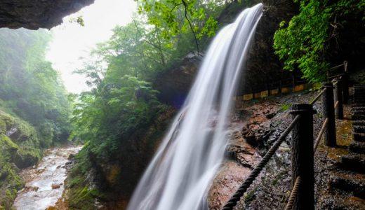 """長野県高山村・松川渓谷の「雷滝」は稲妻のような大迫力!?滝を裏側から眺めることができる""""裏見の滝"""""""