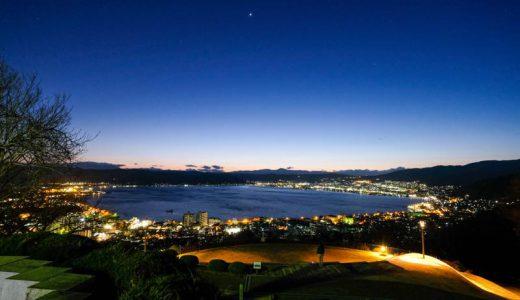 諏訪湖を一望できる絶景の公園!長野県諏訪市「立石公園」で昼・夕・夜の景観を堪能する